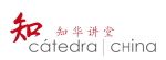 Logo-Catedra-China